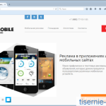 Adlabs-mobile